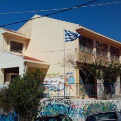 Χρηματοδότηση στον δήμο Χανίων για την πυροπροστασία των σχολείων