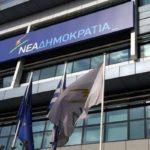 ΝΟΔΕ Χανίων: Ο κ. Τσίπρας επέλεξε να δώσει μία θεατρική παράσταση