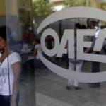 ΟΑΕΔ: Νέα προγράμματα για δεκάδες χιλιάδες άνεργους