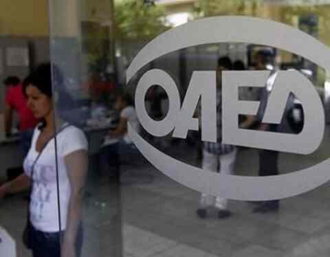Έρχονται τρία προγράμματα του ΟΑΕΔ για να μειωθεί η ανεργία
