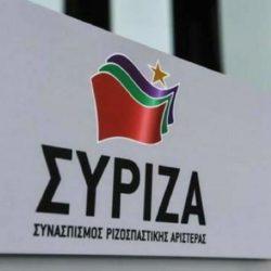 Ο ΣΥΡΙΖΑ Χανίων για το αποτέλεσμα των Ευρωεκλογών