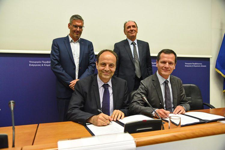 Υπογράφηκε η δανειακή σύμβαση με ΕΤΕπ για τη «μικρή» διασύνδεση της Κρήτης