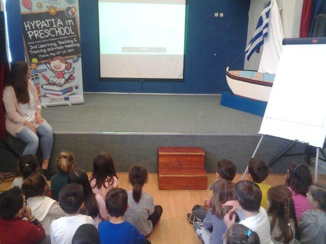 Ολοκληρώθηκε η 3η συνάντηση του Erasmus+στο 11ο νηπιαγωγείο Χανίων