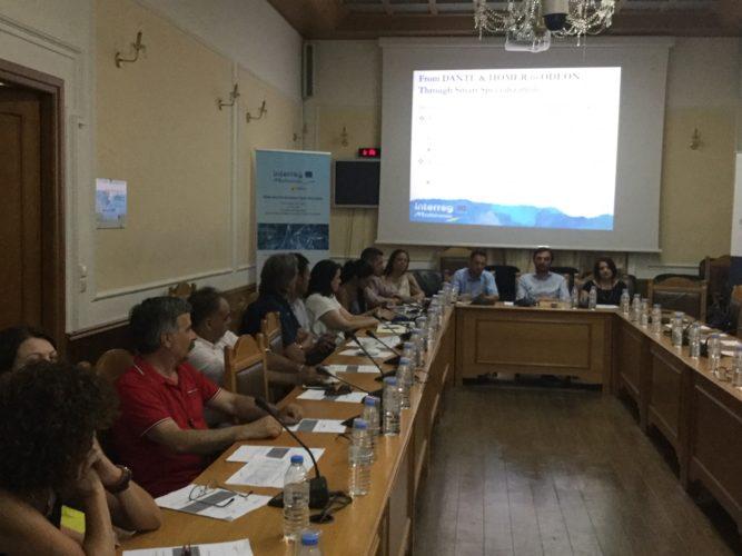 Ενημερωτική εκδήλωση για τα Ανοιχτά Δεδομένα από την Περιφέρεια Κρήτης