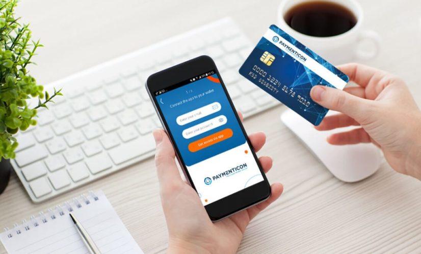 Συνήγορος του Καταναλωτή: Τι πρέπει να προσέχετε στις ηλεκτρονικές αγορές