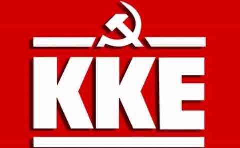 Το ΚΚΕ ανακοίνωσε το ψηφοδέλτιό του στα Χανιά