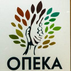 ΟΠΕΚΑ: Ξεκινά στις 5 Ιουνίου η υποβολή αιτήσεων για τα προγράμματα της Αγροτικής Εστίας