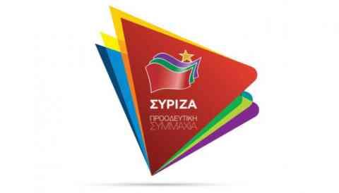 Οριστικοποιήθηκε το ψηφοδέλτιο του ΣΥΡΙΖΑ στο νομό Χανίων