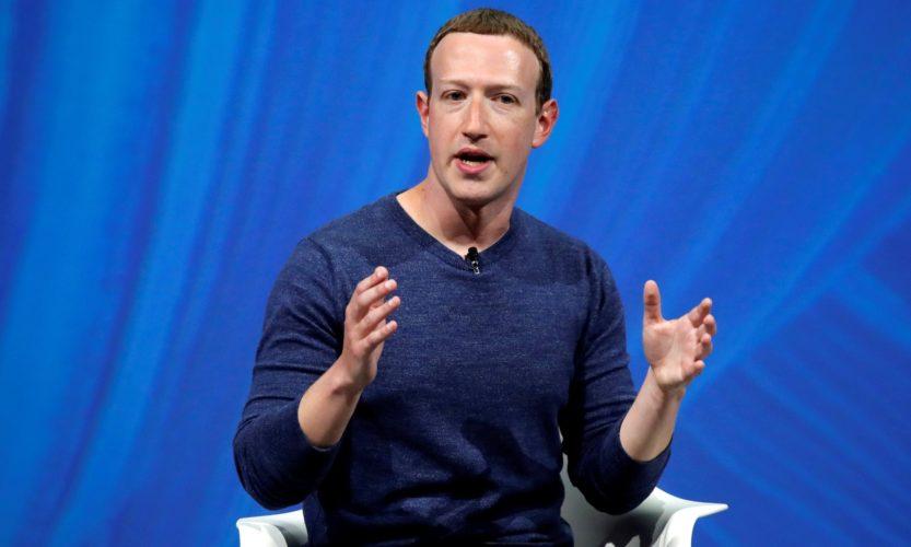 Το Facebook ετοιμάζει το δικό του νόμισμα και αναταράζει την παγκόσμια οικονομία