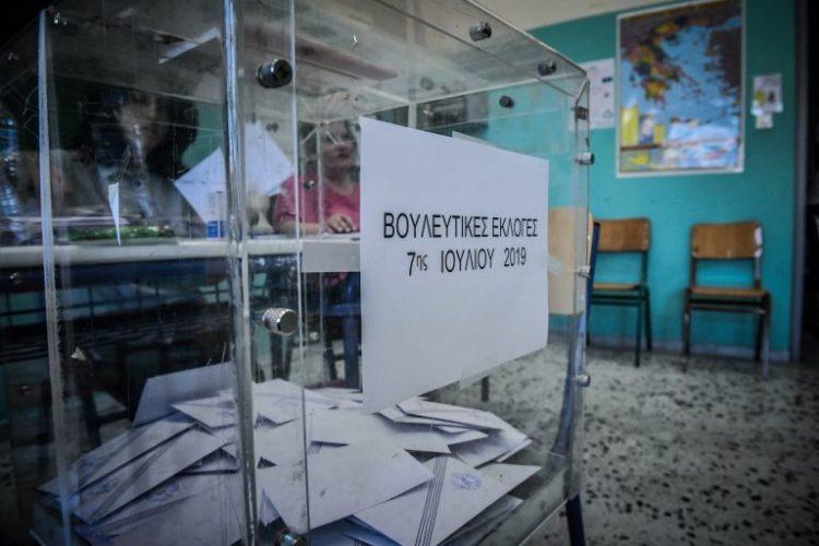 Νέα πρόσωπα και συσχετισμούς δυνάμεων ανέδειξε η εθνική κάλπη στα Χανιά