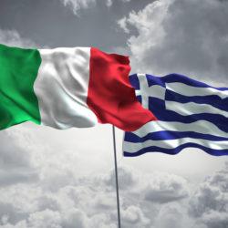 """Συνέδριο για τις Ελληνοϊταλικές σχέσεις στο ίδρυμα """"Καψωμένου"""""""