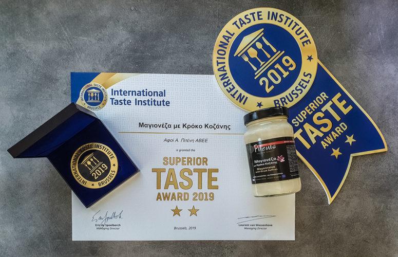 Η Μαγιονέζα με Κρόκο Κοζάνης της εταιρίας 'Pitenis' βραβεύτηκε με το Superior Taste Award