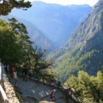 Ο Ορειβατικός από τον Ομαλό στον Καλλέργη και από εκεί στην Σαμαριά και στην Αγία Ρουμέλη