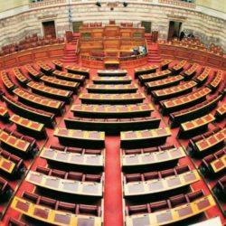 Οι 300 της νέας Βουλής. Οι νέοι βουλευτές που θα εκπροσωπούν την Κρήτη