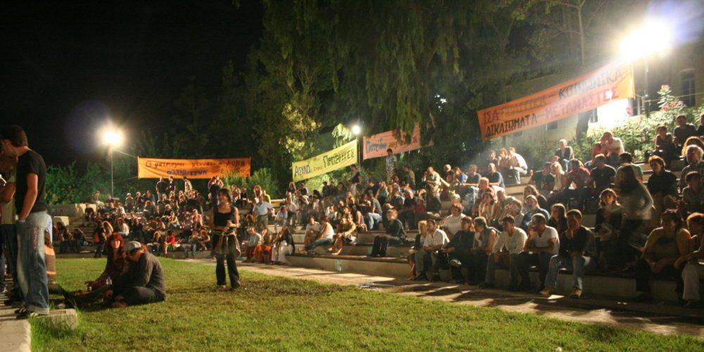 Στις 20 - 22 Σεπτέμβρη το Αντιρατσιστικό Φεστιβάλ Χανίων