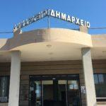 Δήμος Πλατανιά: Δήλωση αδήλωτων τετραγωνικών μέσω internet έως 30/6/2020