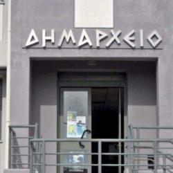 Παράταση ζητά η ΠΕΔ Κρήτης για την σύσταση Υπηρεσιών Δόμησης των Δήμων
