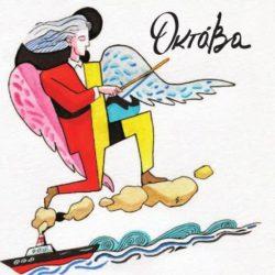 """Συναυλία της """"Οκτάβας"""" αφιερωμένη στους υπαλλήλους του δήμου Χανίων"""