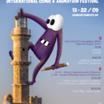 Από 13 έως 21 Σεπτεμβρίου το 3ο φεστιβάλ comic & animation στα Χανιά