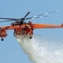 Προσγειώθηκε στην 115 Πτέρυγα Μάχης το πυροσβεστικό ελικόπτερο Ericsson