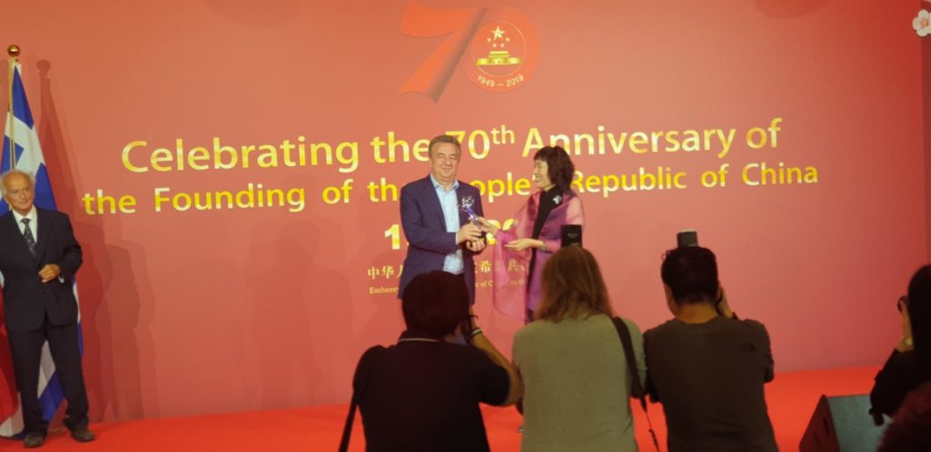 Η Περιφέρεια Κρήτης τιμήθηκε με το βραβείο Φιλίας Κίνας - Ελλάδας