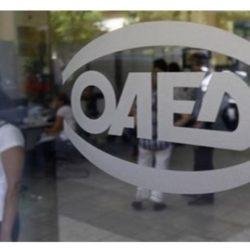 Ποιοι θα λάβουν σήμερα το ειδικό βοήθημα του ΟΑΕΔ