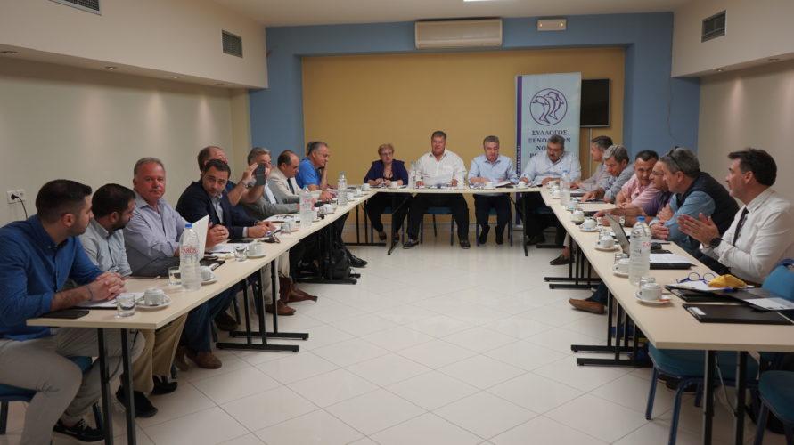 Σύσκεψη ξενοδόχων με την Περιφέρεια για τον ΒΟΑΚ