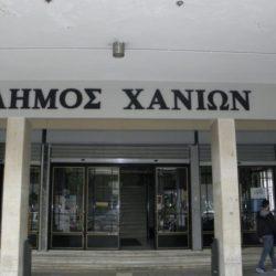 Μόνο κατόπιν ραντεβού η εξυπηρέτηση των πολιτών στις υπηρεσίες του Δήμου Χανίων