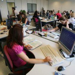 Επιδοτούμενο πρόγραμμα από την ΕΣΕΕ για 7.000 εργαζομένους. Όλες οι λεπτομέρειες