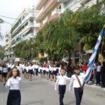 Το πρόγραμμα του εορτασμού της 28ης Οκτωβρίου στον δήμο Πλατανιά