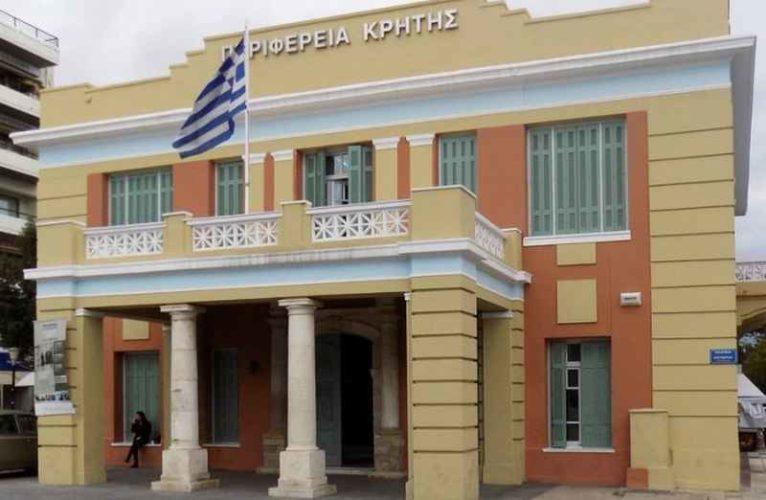 Το Περιφερειακό Συμβούλιο εκλέγει προεδρείο και οικονομική επιτροπή