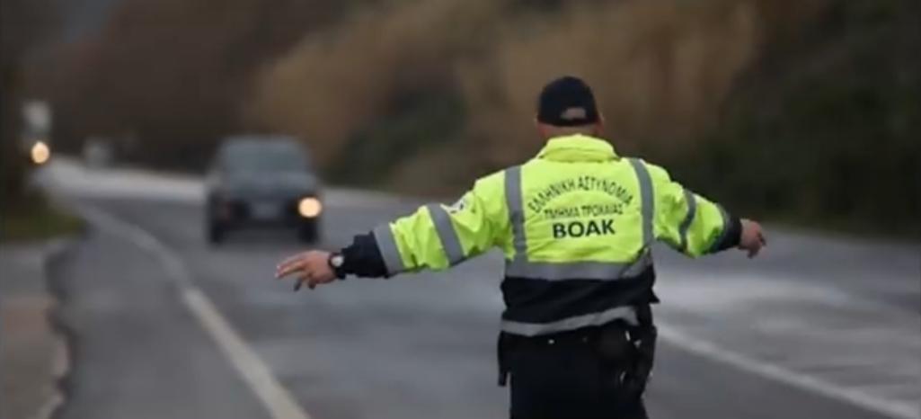 Αίτημα ίδρυσης τμήματος Χανίων της Τροχαίας ΒΟΑΚ από τους αστυνομικούς των Χανίων
