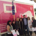 Το νέο video της Περιφέρειας Κρήτης για την πρόληψη του καρκίνου του μαστού