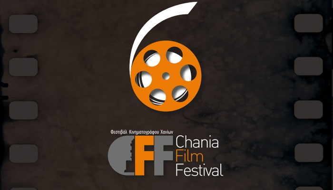 Εργαστήρια και Master Classes στο 7ο Φεστιβάλ Κινηματογράφου Χανίων