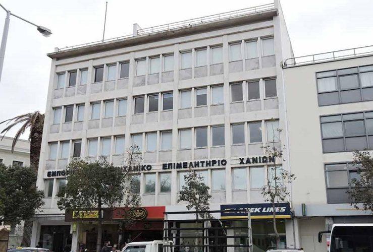Απάντηση του ΕΒΕΧ στον Γ.Μαργαρώνη: O Χανιώτης επιχειρηματίας χρειάζεται αντιπολίτευση ή συνεργασία;