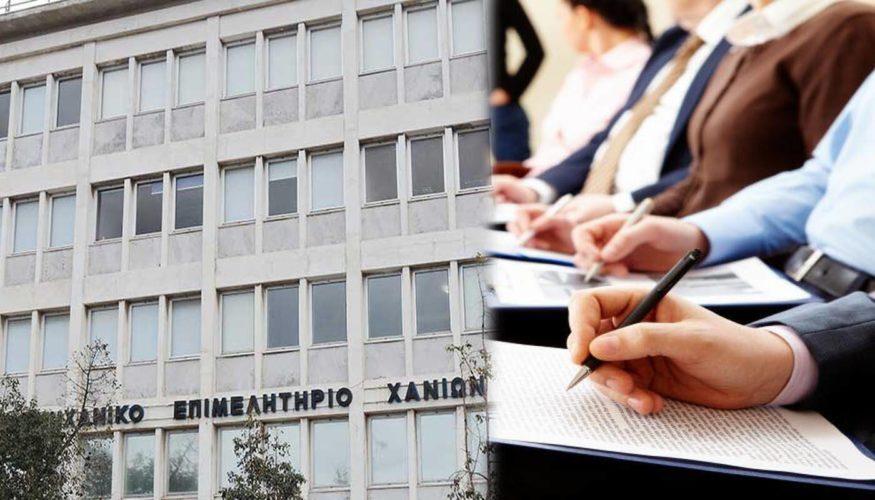 Ευρωπαϊκό Πανεπιστήμιο Κύπρου: Νέα ημερομηνία έναρξης του μεταπτυχιακού προγράμματος στη διοίκηση επιχειρήσεων στα Χανιά