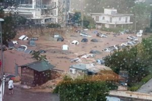Εκπαιδευτική ημερίδα στα Χανιά για προστασία από φυσικές καταστροφές