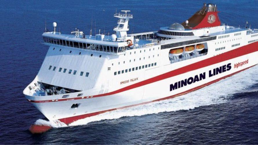 Με δύο πλοία μέχρι τα μέσα Δεκεμβρίου οι Μινωικές στα Χανιά