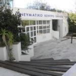 Συνεχίζονται οι «Τετάρτες των φιλολόγων» στο Πνευματικό Κέντρο