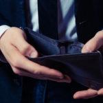 Στερεύουν τα χρήματα των νοικοκυριών μετά από σχεδόν ένα μήνα καραντίνας