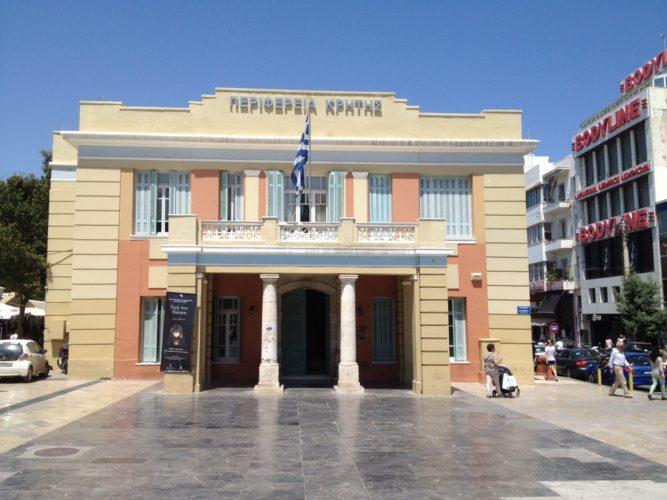Με 20 εκατ. ευρώ συνδράμει η Περιφέρεια Κρήτης την αντιμετώπιση του κορωνοϊού