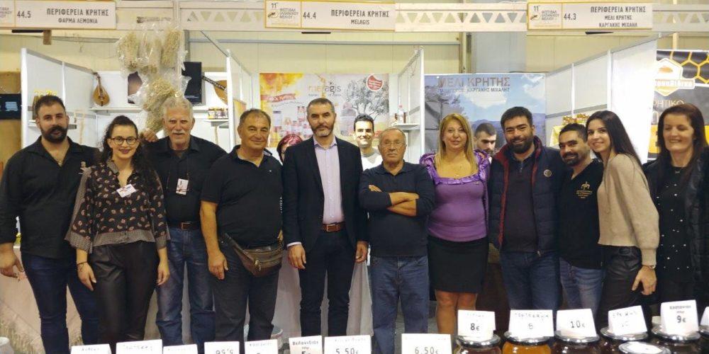 Παρούσα η Κρήτη στο 11ο φεστιβάλ Ελληνικού μελιού και προϊόντων μέλισσας της Αθήνας