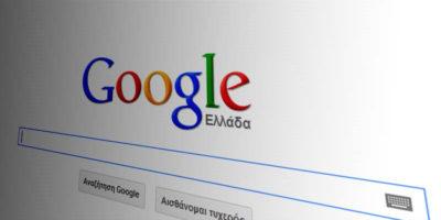 Τι αναζήτησαν στο Google οι Έλληνες το 2019