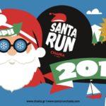 Στις 26 Δεκεμβρίου το φετινό Santa Run στα Χανιά