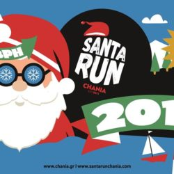 Αναρτήθηκε το video του φετινού Santa Run των Χανίων