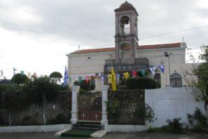 Τον Πολιούχο του Άγιο Ελευθέριο, γιορτάζει ο Πλατανιάς