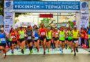 Οι παράλληλες δράσεις του δήμου Πλατανιά, ενόψει του Μαραθωνίου Κρήτης