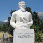 Έτος Δασκαλογιάννη ανακηρύχθηκε το 2020 από την Πανελλήνια Ομοσπονδία Κρητικών Σωματείων