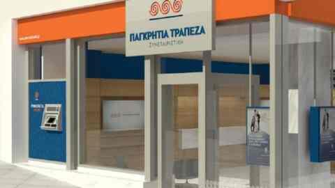 Αποκλειστική διαπραγμάτευση της Praxia Bank με την Παγκρήτια Τράπεζα