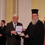 Το ίδρυμα Μπότση τίμησε την ΟΑΚ για την 50ετή προσφορά της